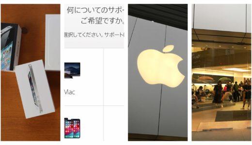 iPhone|機種変更したら旧機はこどもに。だからがんばった「はじめてのバッテリー交換」