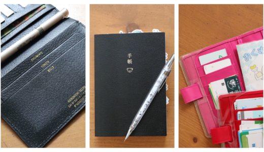 ほぼ日手帳英語版「Planner」、カバーなし使用がすごくいいですよ