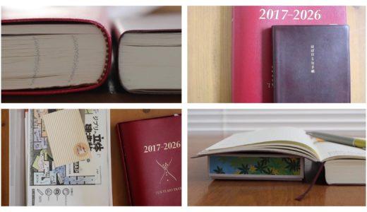 長く使うものだからじっくり検討。「石原10年日記」と「ほぼ日5年手帳」の使い比べ
