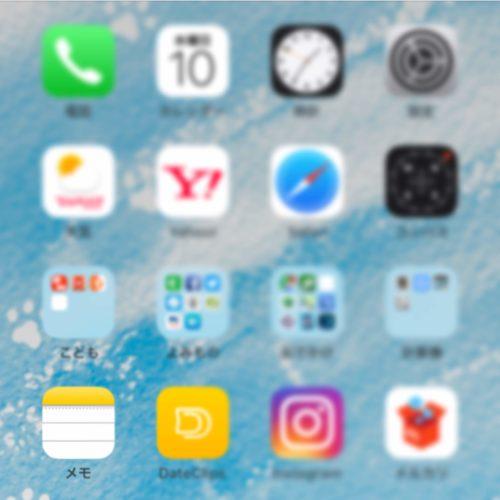 iPhone メモアプリ1