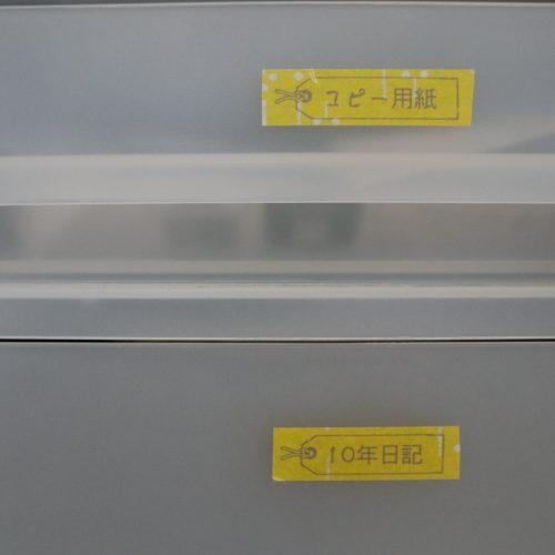 ガーリーテプラ SR-GL1