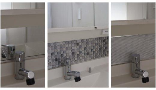 「ミドルミラー」に「3Dモザイクタイルシール」を貼ったら、ウキウキする洗面化粧台になった話